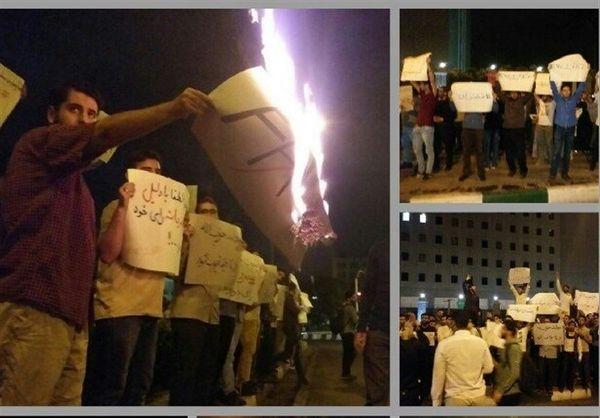 تجمع بامدادی مقابل مجلس در اعتراض به FATF