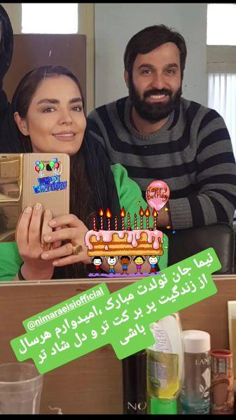 تبریک سپیده خداوردی بهمناسبت تولد آقای بازیگر + عکس
