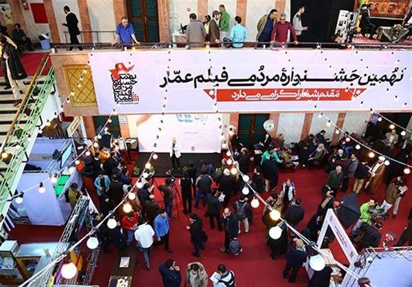 اولین مستند از تبادل پیکر شهید حججی و شهادت «فرزند امام» در جشنواره عمار