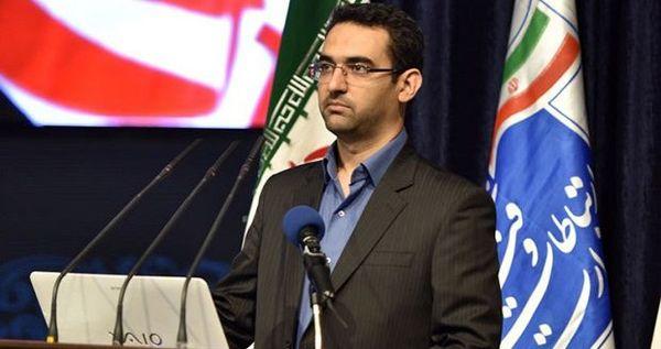 بهره برداری مرکز عملیات شبکه شرکت مخابرات ایران
