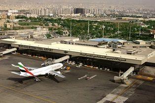 سند مالکیت 81 هکتار از اراضی فرودگاه مهرآباد صادر شد