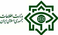 ضربه مهلک وزارت اطلاعات به تیم های تروریستی در رمضان 97