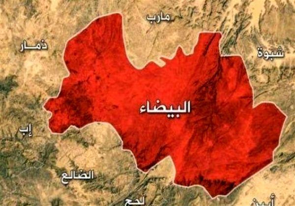 آغاز ۲ عملیات در استان «البیضاء» توسط ارتش یمن