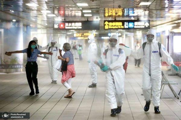 ضد عفونی کردن ایستگاه اصلی تایپه