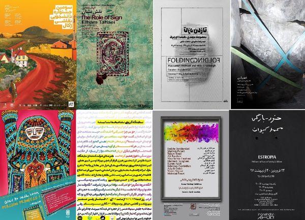 نگاه هنرمند چینی به ایرانیان