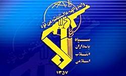 بیانیه سپاه در محکومیت تهاجم به سوریه