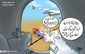 کاریکاتور/رقابت دولت در واردات و صادرات دام زنده با قاچاقچیان!