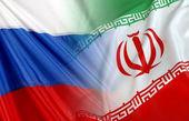 استقبال روسیه از ورود ایران به گفتوگوهای امنیتی درباره مسائل منطقه
