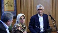 ماندن یا رفتن افشانی پس از تصویب قانون منع بهکارگیری بازنشستگان/ آمادگی شهردار تهران برای گزارش به شورا