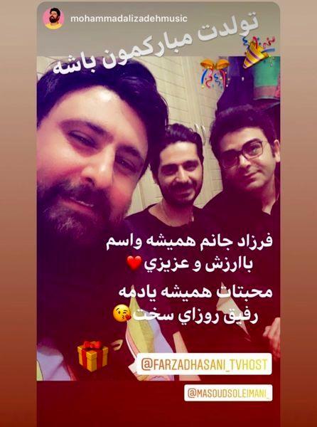 تولد رفیق معروف محمد علیزاده+عکس