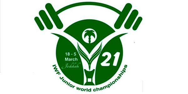 برگزاری مسابقات وزنهبرداری قهرمانی جوانان جهان به صورت حضوری