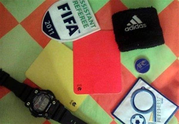 قضاوت داورانی از منطقه کونکاکاف در جام ملتهای آسیا