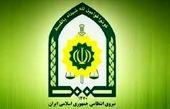 نجات دانش آموز شیرازی از چنگ آدم ربایان پژوسوار !