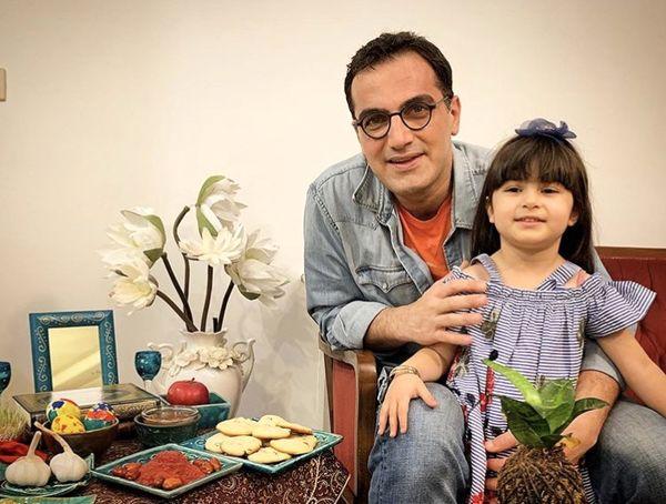 آقای بازیگر و دخترش پای سفره هفت سین + عکس