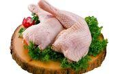 این قسمت مرغ را هرگز نخورید