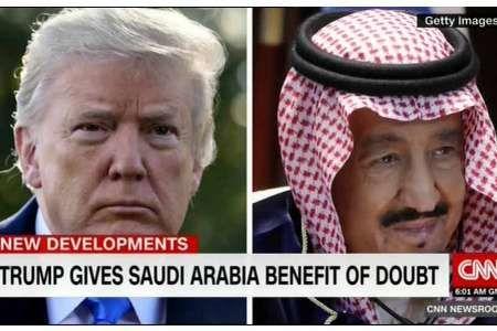 ترامپ انگشت اتهام را به سوی عربستان نشانه نمی رود