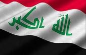 وقفه در سفر وزیر برق عراق به عربستان