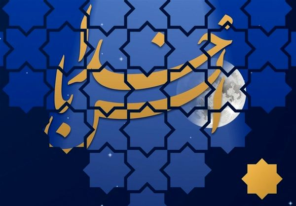 مواعظ رمضانی رهبر انقلاب|«انس با خدا»