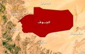 کشته شدن شمار زیادی از نیروهای ائتلاف تجاوز به یمن در الجوف
