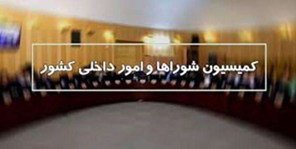 نهایی شدن طرح اصلاح قانون انتخابات ریاست جمهوری در کمیسیون شوراها