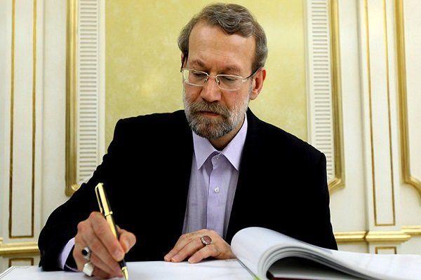 لاریجانی روز ملی عمان را تبریک گفت