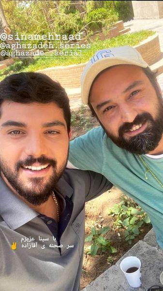 سلفی آقازاده ای سینا مهراد با همکارش + عکس