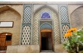 معماری زیبای حمام وکیل شیراز+ عکس