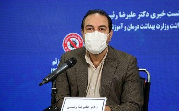 پیش بینی خیز مجدد کرونا در نوروز/زمان پایان واکسیناسیون ایرانی ها