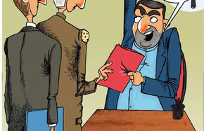 محدود شدن استفاده از کولر در ادارات دولتی!