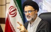 تفاوت سیاستهای بایدن و ترامپ در مقابل ایران