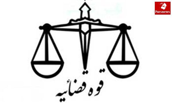 اجرای مرحله چهارم طرح خدمات الکترونیکی قضایی