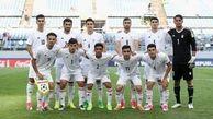 ایران برابر تونس قرمز میپوشد