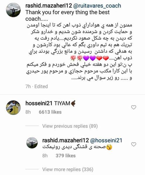 جنگ نیمکت نشینی برای سه گلر ایرانی!