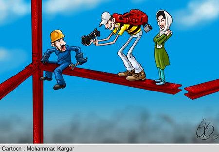کاریکاتور درباره کارگر