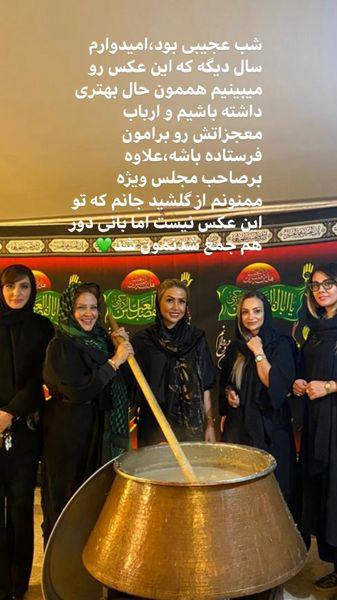 خانمهای بازیگر پای دیگ نذری + عکس