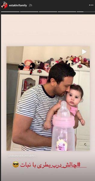 شاهرخ استخری و دختر تپلش+عکس