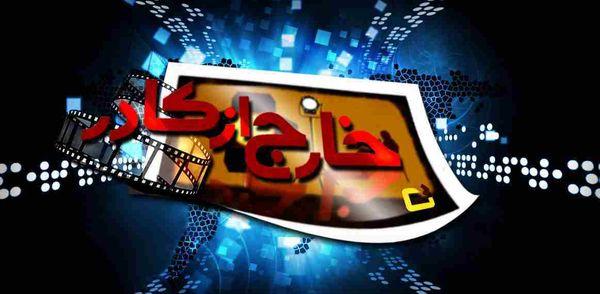 بازیگر پیشکسوت مهمان رسانه ملی