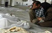 بیتفاوتی سازمان ملل دربارۀ سلاح شیمیایی تروریستها