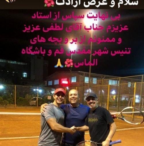 تنیس بازی کردن جواد رضویان با دوستانش + عکس