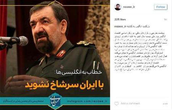 دوران قاجار و پهلوی در ایران تکرار نخواهد شد