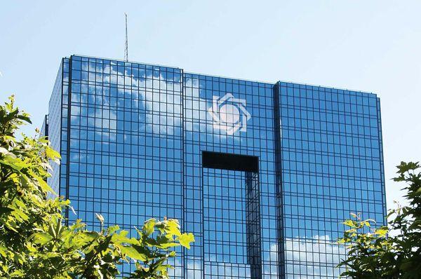 بانک مرکزی به دلیل تحریم قادر به انتقال حوالجات ارزی نیستند