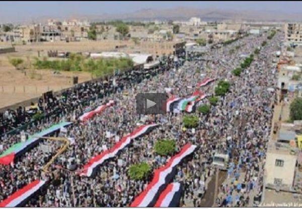 تظاهرات بزرگ مردم یمن در حمایت از فلسطین