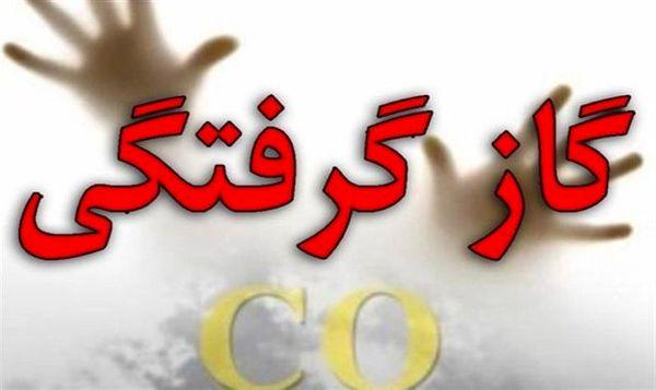 گازگرفتگی دانشآموزان در بستانآباد