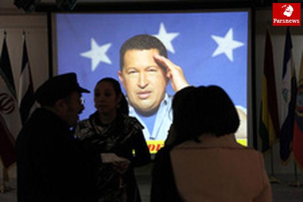 چه کسانی در بهشت به استقبال چاوز رفتند؟