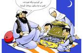 کاریکاتور / سوغاتی جدید ایران رونمایی شد!