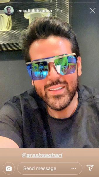 عینک خاص آقای خواننده + عکس