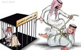 کاریکاتور زندان  یاکاخ معارضان بن سلمان