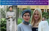 مهتاب کرامتی و بازیگر هالیودی معروف در پاریس