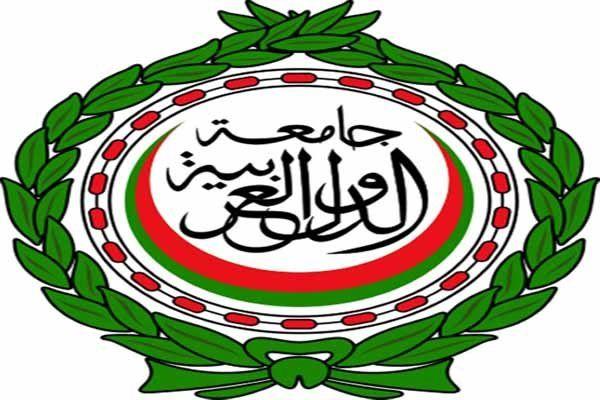 اتحادیه عرب تصمیم استرالیا درباره قدس را محکوم کرد