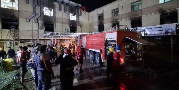 افزایش کشته شدگان آتشسوزی در بیمارستان «الناصریه» عراق